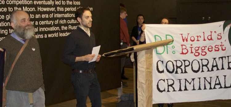 Unofficial conference at the Science Museum on oil sponsorship, climate science and more